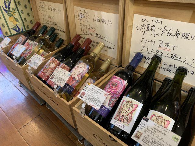 ワイン3本セット