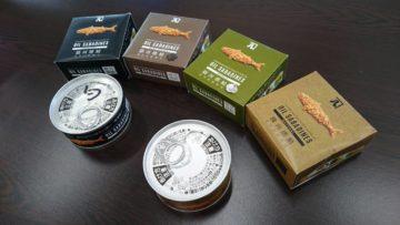 オイルサバディン 缶詰の画像