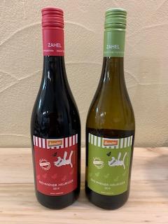 新酒の季節です!!第二弾はオーストリア新酒ホイリゲ!!の画像