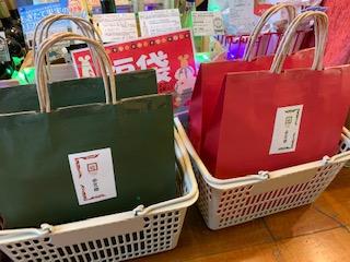 新年は2日から、数量限定で福袋販売しております。