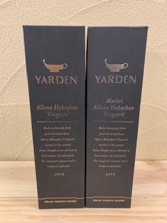 ヤルデンから久々の新着2種!!の画像