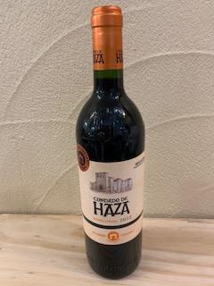 人気のスペインワインの上級キュヴェが初リリース!!の画像
